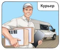 Курьер с л/а микроавтобус