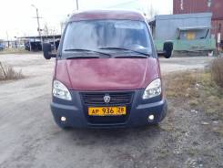 ГАЗ 224340, 2014