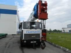 Галичанин КС-64713-2, 2010