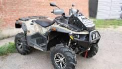 Вынос радиатора для квадроциклов Stels Gepard 650 800 850 Combat