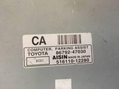 Блок управления парктроником. Toyota Prius, NHW20 1NZFXE