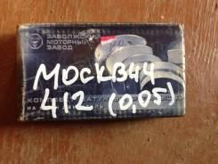 Вкладыши шатунные Москвич 412 0,05