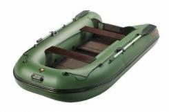 Лодка Ривьера 3200 С новая, со скидкой