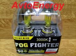 Лампа галоген HВ4 12V-55W (светоотдача-85W) 3000K Yelow Комплект 2 шт.