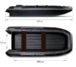 Лодка Флагман 520 K ! Кредит ! Рассрочка ! Скидки !