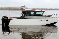 Продам моторную лодку Волжанка 65 Кабин