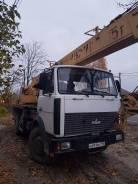 Машека КС 3579, 2007