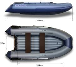 Лодка Флагман 300 НДНД