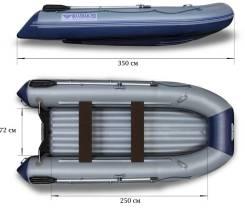 Лодка Флагман 350 L НДНД ! Кредит ! Рассрочка ! Скидки ! Подарки !