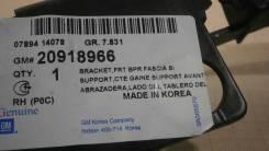 Крепление бампера WINSTORM MAX, 20918966, 421-0001666
