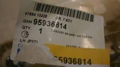 Крепление бампера CHEVROLET AVEO, T300, 95936814, 421-0001517