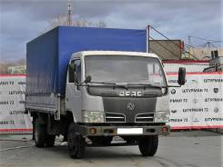 Dongfeng, 2006