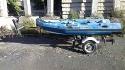 Лодку Achilles 3,2 м