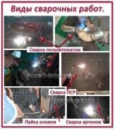 Ремонт радиаторов, глушителей, бензобаков