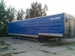 Тонар 974612, 2014