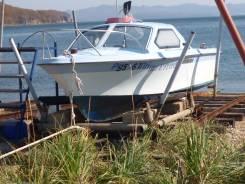 Моторная лодка Jamaha паспорт 17