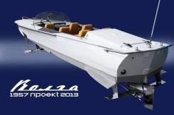 Продам Волга катер на подводных крыльях