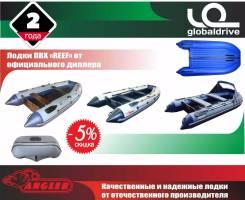 """Надувные моторные лодки """"REEF"""". От официального дилера. Акция - 15%"""