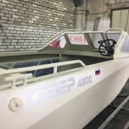 Продам алюминиевые лодки Север 4800 новые