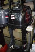 Hidea. 5,00л.с., 2-тактный, бензиновый, нога S (381 мм), 2020 год