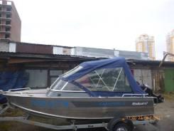 Windboat-47 , Tohatsu-50 Eptos