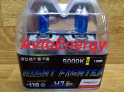 Лампа галоген H7 12V-55W (светоотдача-100W) 5000K Комплект-2 шт.