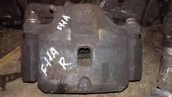 Суппорт передний правый MMC Diamante F11A