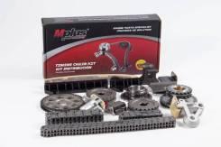 Ремкомплект системы ГРМ Mplus H27A / H25A