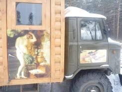 ГАЗ 66 автобаня