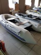 Лодка Golfstream 330