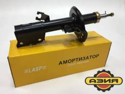 Амортизатор LASP передний правый X-Trail / Dualis / Qashqai