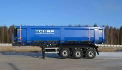 Тонар 952301, 2019