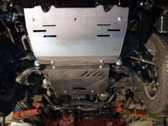 Защита картера Toyota Land Cruiser 120 (Prado) (с 2002 по