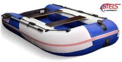 Лодка ПВХ Стелс 275 АЭРО оф. дилер Мототека