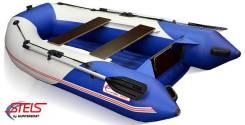 Лодка ПВХ Стелс 255 АЭРО оф. дилер Мототека