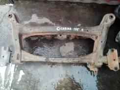 Балка задняя Toyota Carina/Corona/Caldina 195/215 4WD