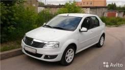 Аренда автомобиля 1500 руб.