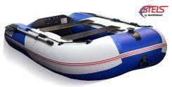 Лодка ПВХ Стелс 275 оф. дилер Мототека