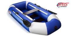 Лодка ПВХ Стелс 235 оф. дилер Мототека