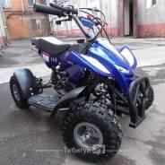 ATV H4 mini, 2017