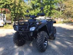 ATV 300B, 2018