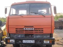 Камаз, 2006