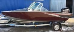 Лодка моторная Windboat 4.6DC EVO