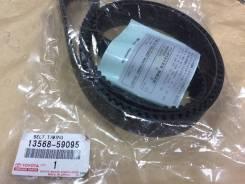 Ремень ГРМ Toyota 13568-59095
