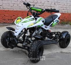 Motax ATV H4, 2017