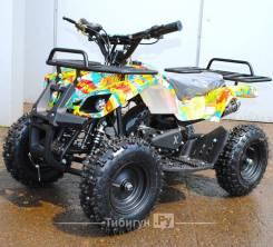 Motax ATV X-16, 2017