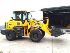Bull SL220