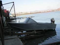 Продам лодку Прогресс 4 с мотором(4х-так)