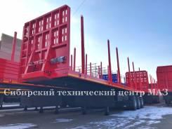 НовосибАРЗ, 2017
