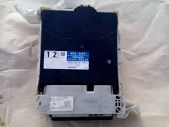 Блок управления Toyota Camry V50 89221-06260